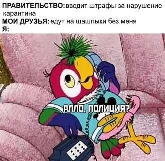 Неадекватный юмор из социальных сетей. Подборка chert-poberi-chert-poberi-25580506042020-9 картинка chert-poberi-25580506042020-9