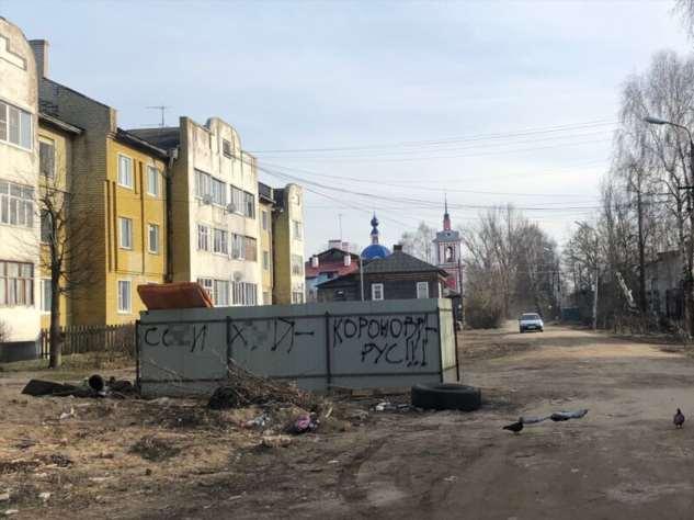«Водочкой и шашлыками лечимся»: дегенераты из России, которые неправильно поняли смысл самоизоляции  Интересное