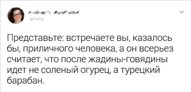 20 твитов, которые круче любого учебника объяснят всю суть русского языка Интересное