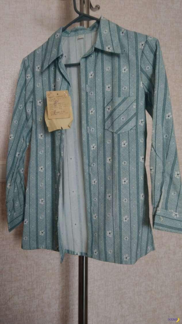 Артефакт из СССР –школьная рубашка Интересное