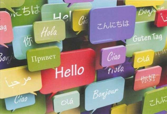 Чем мозг полиглотов отличается от всех остальных?