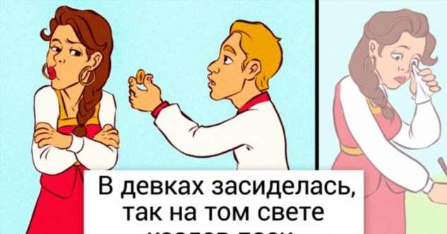 25 популярных поговорок, полная версия которых неизвестна даже знатокам русского языка Интересное