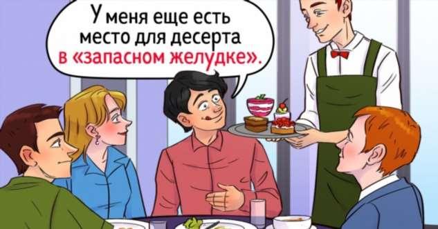 13 непереводимых иностранных слов, которых так не хватает в русском языке Интересное