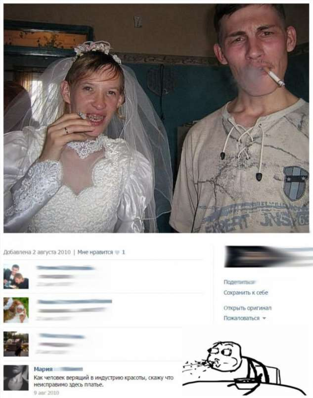 Неадекватный юмор из социальных сетей. Подборка №58490805052020 юмор,смешные фото,соц сети,упс