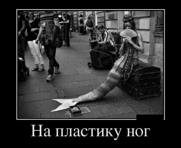 Демотиваторы. Подборка №59180805052020 юмор,демотиваторы,прикольные картинки,смешные фото